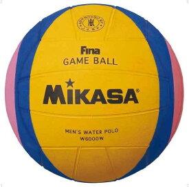 【4日20時から5日までP最大10倍】ミカサ(MIKASA)水泳水球競技検定球 男子用W6000W