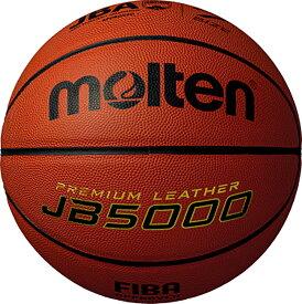 【19日20時から20日限定 P最大10倍】モルテン Moltenバスケットバスケットボール7号球 国際公認球 JB5000B7C5000