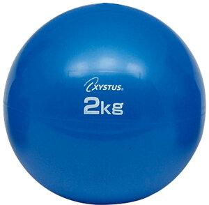 【25日限定P最大10倍】トーエイライト学校体育器具ソフトメディシンボール2kgH7251