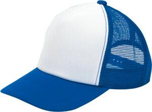 【8月1日限定P最大11倍】BONMAX ボンマックスアメリカンキャップ MC6615 キャップ 帽子 ぼうし メンズ レディース ユニセックス ジュニアMC661517