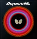 【1日限定P最大11倍】バタフライ(Butterfly)卓球ハイテンション裏ラバー DIGNICS 09C ディグニクス09C06070278