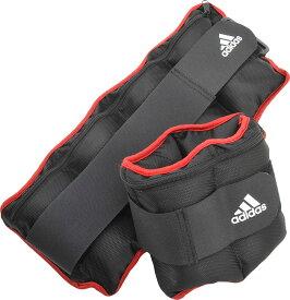 adidas アディダスアディダス アジャスタブル・アンクル/リストウエイト プレート 0.5kg×8個 トレーニング 自宅 運動 宅トレ 筋トレADWT12230