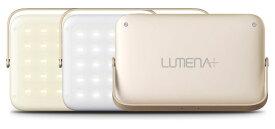 【25日限定 P最大10倍】LUMENA ルーメナーアウトドア充電式LEDランタン LUMENA+ ルーメナー プラス ゴールドLUMENAGOD