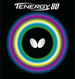 バタフライ Butterfly卓球卓球用ラバー テナジー8005930006