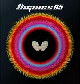 バタフライ Butterfly卓球裏ラバー DIGNICS 05 ディグニクス0506040278