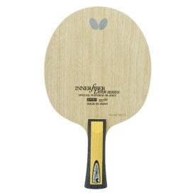 バタフライ Butterfly卓球インナーフォース・レイヤー・ZLC FL 攻撃用シェーク36681