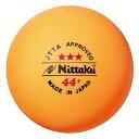 【8月1日限定P最大11倍】ニッタク(Nittaku)卓球ラージボール 44プラ 3スター 12個入りNB1011