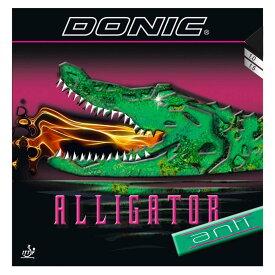 DONIC(ドニック)卓球【卓球用 アンチラバー】 アリゲーターアンチAL061