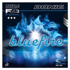 DONIC(ドニック)卓球【卓球用 裏ソフトラバー】 ブルーファイアM2AL064