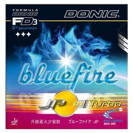 DONIC(ドニック)卓球【卓球 裏ソフトラバー】 ブルーファイアJP01_ターボAL070