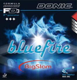 DONIC(ドニック)卓球ブルーファイア ビッグスラムAL084