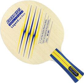DONIC(ドニック)卓球ワルドナー レジェンドカーボン FLBL101FL