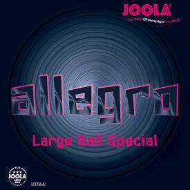 【1日限定P最大5倍】JOOLA(ヨーラ)卓球アレグロ アカ _MAX_(ラージ表ソフト)71354