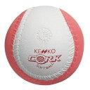 ケンコー(KENKO)野球&ソフトケンコーソフトボール回転2号(6個入り)SKTN2