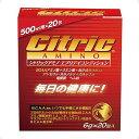 Citric(シトリック)ボディケアスポーツ飲料シトリックアミノ NEWエブリディコンディション8157