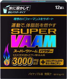 VAAM(ヴァーム)ボディケアスーパーヴァームパウダー 12袋入2650778