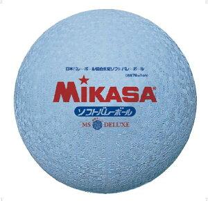 ミカサ(MIKASA)バレーソフトバレーボール ファミリー・トリムの部試合球(サックス)MS78DXS