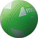 モルテン(Molten)バレーボールミニソフトバレーボール グリーンS2Y1200G
