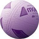 モルテン(Molten)バレーボールミニソフトバレーボール パープルS2Y1200V