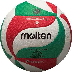 モルテン(Molten)バレーフリスタテック 軽量バレーボール4号(全日本小学生大会公式試合球)V4M5000L