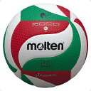 モルテン(Molten)バレーボールフリスタテック バレーボール5号V5M5000