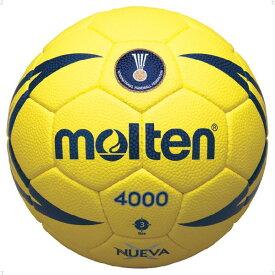 モルテン(Molten)ハンドドッチボール ヌエバX4000 2号球屋内用H2X4000