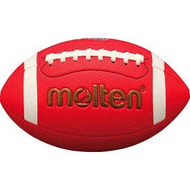 モルテン(Molten)ラグビーアメフラッグフットボールミニQ3C2500QB