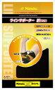 ニッタク(Nittaku)卓球ラインサポーター_肘NL9670