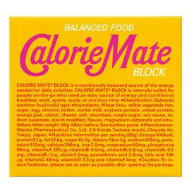 カロリーメイトボディケアカロリーメイトブロック(メープル味)4本入り×10箱 03240324