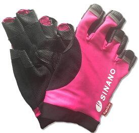 SINANO(シナノ)ウエルネス手袋レビータ グローブ S ピンク125546
