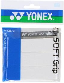 Yonex(ヨネックス)テニスウェットスーパーソフトグリップAC1363