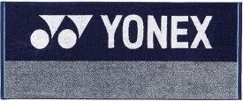 Yonex(ヨネックス)テニススポーツタオルAC1063