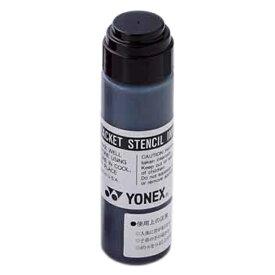 Yonex(ヨネックス)テニスラケットステンシルマークインキAC414ブラック