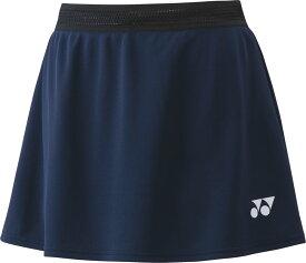 Yonex(ヨネックス)バドミントンスカート インナースパッツ付_ウィメンズ レディース26053