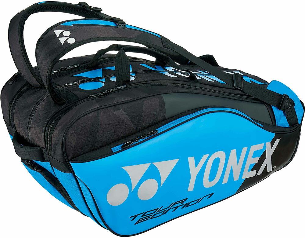 Yonex(ヨネックス)テニスバッグラケットバッグ9 ラケット9本収納BAG1802Nインフィニットブルー