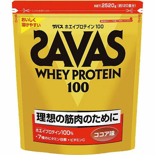 【送料無料】 SAVAS (ザバス) サプリメント ホエイプロテイン WHEY PRO COCOA 2.52KG CZ7429