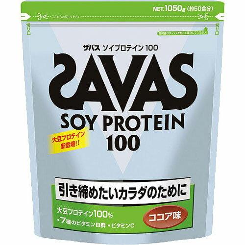 SAVAS (ザバス) サプリメント ホエイプロテイン SOY PRO COCOA 1.05KG CZ7497