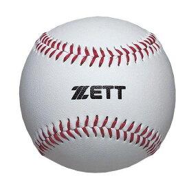 ZETT (ゼット) 野球 ソフトボール球 セーフティーボール BB1400