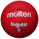 molten (モルテン) その他競技 体育器具 ドッジボール ジュニアトイ 教育用ボール 2号球 2 RED MD202R