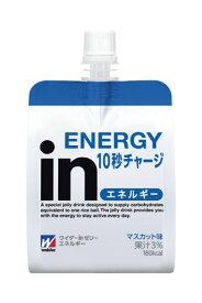 weider (ウイダー) フィットネス 健康 ゼリー サプリメント ウイダーinゼリー エネルギーイン マスカット味 180g 28MM-84200