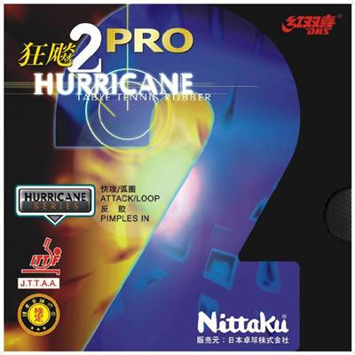 SSK (エスエスケイ) 卓球 卓球シューズ アクセサリー その他 NITTAKU キョウヒョウプロ アツ BK NR8677