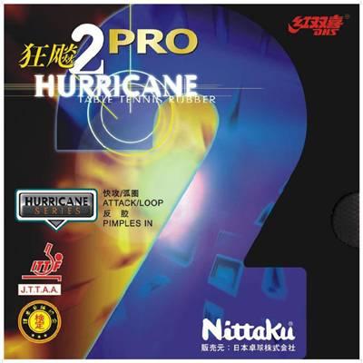 Nittaku (ニッタク) 卓球 キョウヒョウPRO A RED NR8677-20