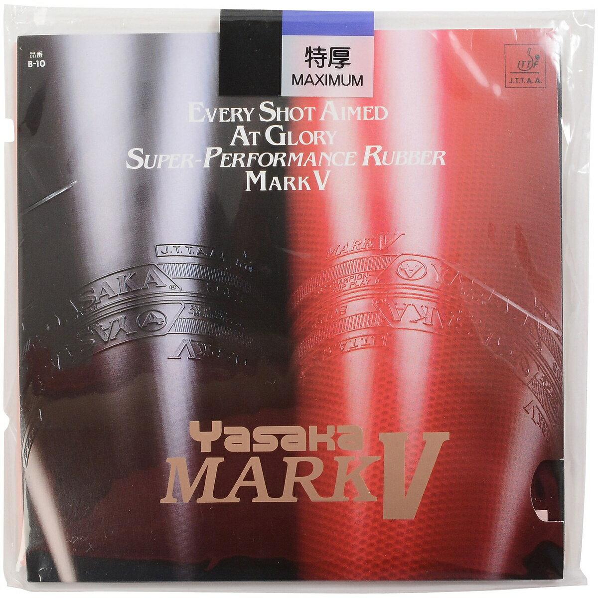 SSK (エスエスケイ) 卓球 卓球シューズ アクセサリー その他 マークV トクアツ RD B10