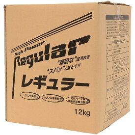 野球 メディカル LifeNext 泥汚れ洗剤 レギュラー 12kg REGULAR SENZAI 12KG