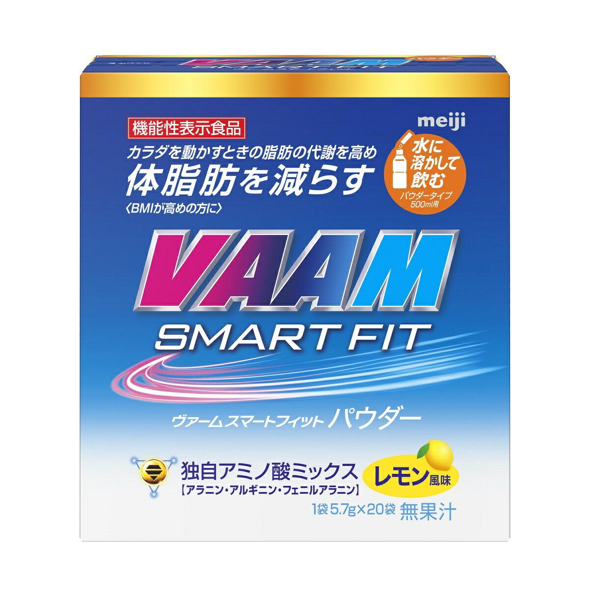 VAAM (ヴァーム) フィットネス 健康 ドリンク VAAM WATER 500 2650012