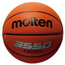 ● molten (モルテン) バスケットボール 7号ボール 7号 合皮ボール メンズ 7 BRN B7C3550