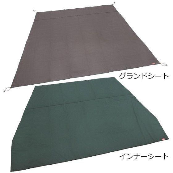 ● 【送料無料】 COLEMAN (コールマン) キャンプ用品 インナーマット 2ルームハウス用テントシートセット 2000031860