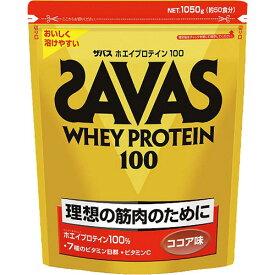 ● SAVAS (ザバス) サプリメント WHEY PRO COCOA 1.05KG CZ7427