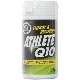 NUREX(ニューレックス) スポーツ・フィットネス フィットネス・ビューティー サプリメント その他プロテイン(飲食料品) ATHLETE Q10 4934911005167