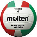 ● molten (モルテン) バレーボール 5号ボール EVAバレーボール 5号球 5号球 ホワイト×レッド×グリーン V5C1400-L